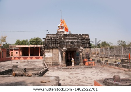 Hindu Temple, A Hindu temple is a symbolic house, seat and body of god