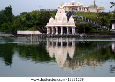 Hindu temple at Grand Bassin (Mauritius)
