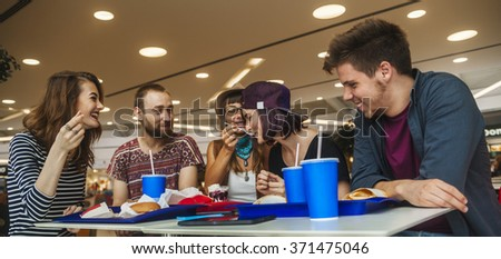 Hipster Friends In Mall Eating Fast Food #371475046
