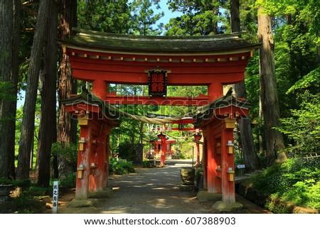 Hiraizumi takkoku no Iwaya bishamon Morisaki, World Heritage site #607388903