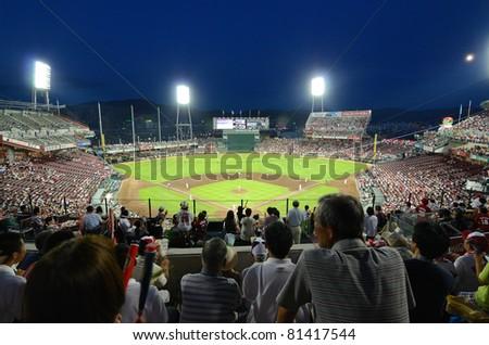 HIROSHIMA, JAPAN - JULY 14: Hiroshima Toyo Carp vs the Yokohama Baystars, member teams of Nippon Professional Baseball, playing at Mazda Stadium July 14, 2011 in Hiroshima, Japan.