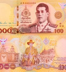 His Majesty King Maha Vajiralongkorn Phra Vajiraklaochaoyuhua in the Royal Thai Air Force uniform. Portrait from Thailand 100 Baht 2020 Banknotes.