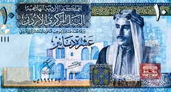 His Majesty King Talal bin Abdullah, Portrait from Jordan 10 Dinars 2018 Banknotes. An Old paper banknote, vintage retro. Famous ancient Banknotes. Collection.