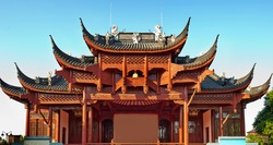 Historic Architecture of China. Forbidden City in Beijing, China