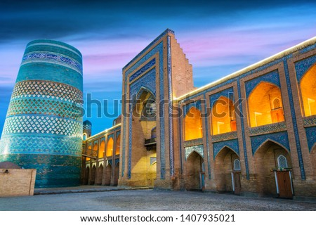 Photo of  Historic architecture of Itchan Kala, walled inner town of the city of Khiva, Uzbekistan. UNESCO World Heritage Site.