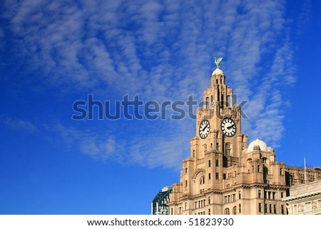 Historic building in blue sky, Liverpool