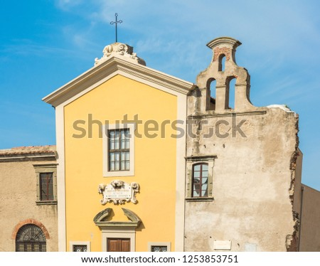 historic building in the historic city center of Cascina in Tuscany, Italy #1253853751