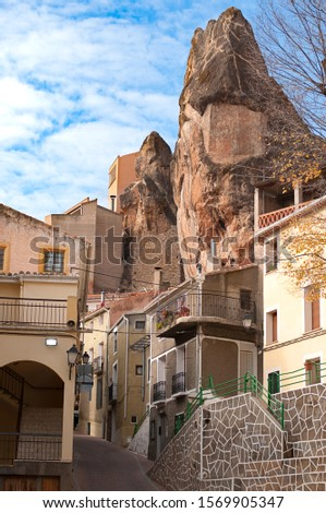 Historic center and streets of Ayna (Albacete) Stok fotoğraf ©