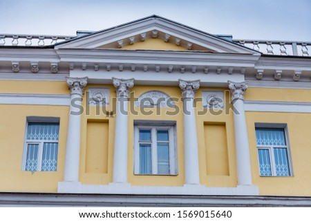 Historic mansions with beautiful architecture columns and bas-reliefs #1569015640