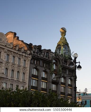 Historic Singer Company Building, at   Nevsky Prospekt, St. Petersburg, Russia #1501500446