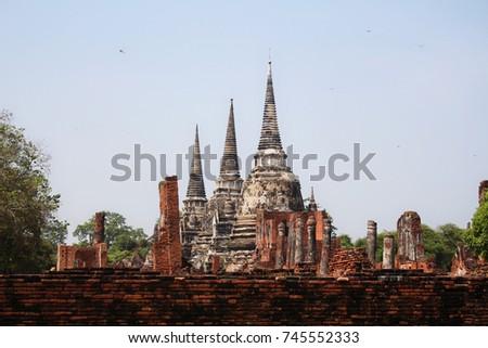 Historic site,Thailand.  #745552333