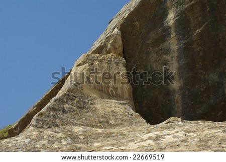 Historic stone carvings in Gobustan