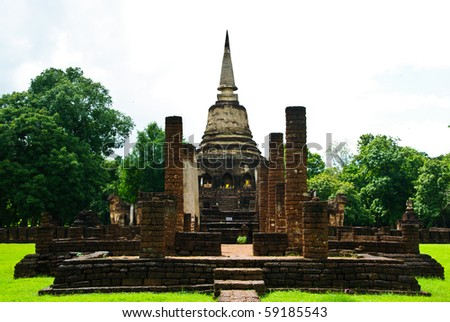 Historic Town of Sukhothai and Associated Historic Towns - stock photo