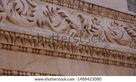 historic wall and historic white embroidered stun #1488423080