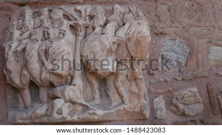 historic wall and historic white embroidered stun #1488423083