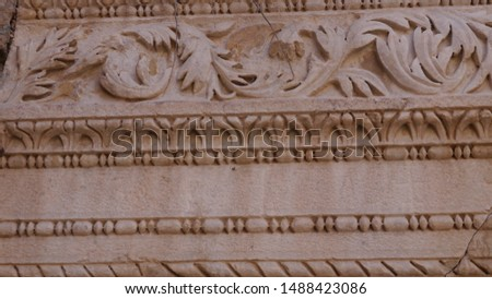 historic wall and historic white embroidered stun #1488423086