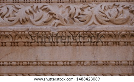 historic wall and historic white embroidered stun #1488423089