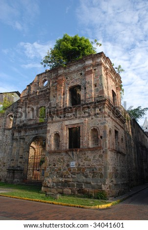 historical ancient Panama Cathedral