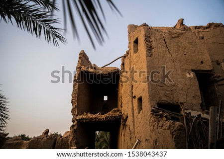 historical arabian house in saudi arabia