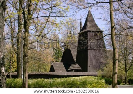 Historical, 16 century wooden church. Wooden sacral architecture. Katowice, Poland. St. Michael the archangel. Kościół św. Michała Archanioła w Katowicach. Zdjęcia stock ©