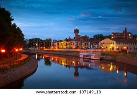 historical district of Ivanovo in summer night. Russia