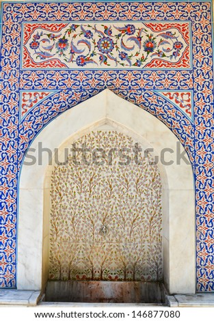 Historical fountain covered handmade Turkish -Ottoman tiles - Kutahya, Turkey