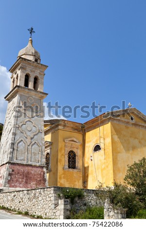 Historical old church of saint Marina at Zakynthos island in Greece
