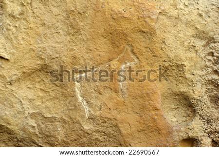 Historical petrograph in Azerbaijan