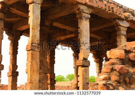 Historical Place : Qutub Minar, Delhi, India #1132577039