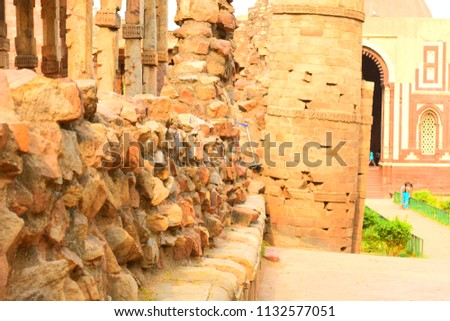 Historical Place : Qutub Minar, Delhi, India #1132577051