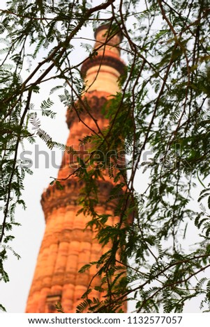 Historical Place : Qutub Minar, Delhi, India #1132577057