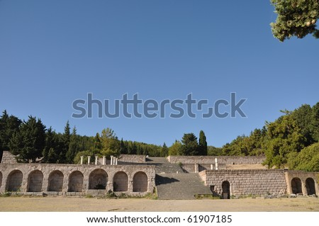 historical ruins of Asclepieion, ancient Hospital made by Hippocrates in Kos, Greece - stock photo