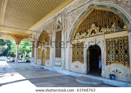 Historical Topkapi Palace in Istanbul