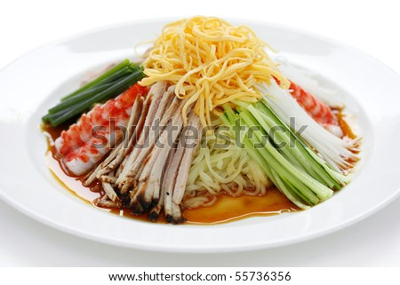 Hiyashi Chuka , Japanese Cold Noodles Salad Stock Photo 55736356 ...