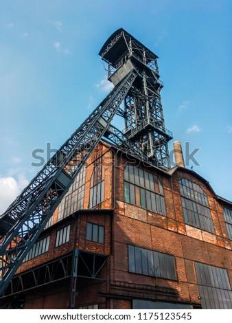 Hlubina coalmine, The Lower Vitkovice area, Ostrava, Czech Republic / Czechia - former headframe in the mine, now industrial landmark and sightseeing.