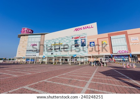 Ho Chi Minh city Vietnam December 15 2014 outside AEON Mall AEON is the largest retailer in Asia ranging from convenience stores supermarkets shopping malls and speciality stores