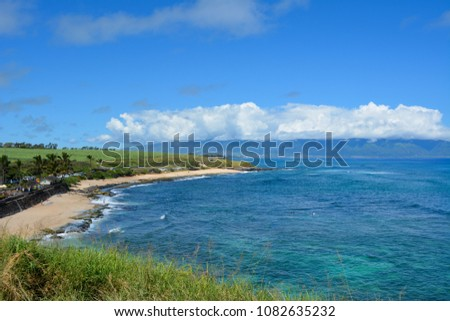 Ho'okipa Beach on Maui during the summer. This beach is one of the top windsurfing places in the world.