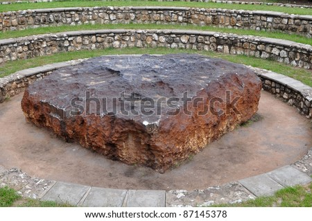Hoba meteorite - the largest meteorite ever found,Namibia