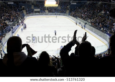 hockey fans applause on the stadium