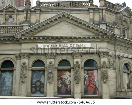 Hockey Hall of Fame, Toronto in Canada