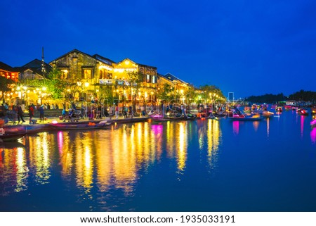 Hoi An ancient town by Thu Bon River in Vietnam at night Stockfoto ©