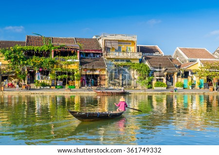 Hoi An during mid day Stockfoto ©