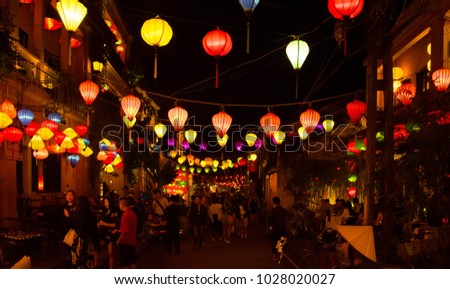 Hoi an lanterns at night  Stockfoto ©