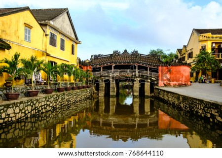 Hoi An Town - View of the Japanese Bridge in Hoi An. Vietnam, Unesco World Heritage Site. Hoi An is a popular tourist destination of Asia. Stockfoto ©