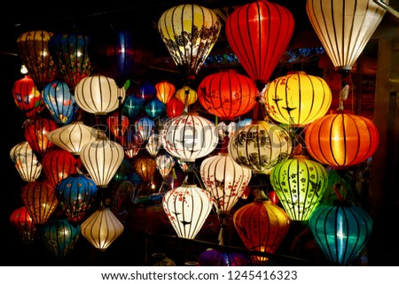 Hoi An Vietnam Lanterns. bright colourful candles lights lit up.  Unesco world heritage