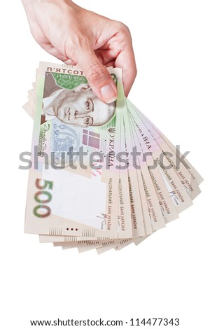 Holding ukraine money