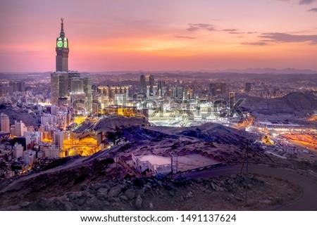 Holly Makkah at Saudi Arabia