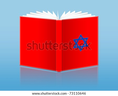 Holy Bible Hebrew book isolated on blue