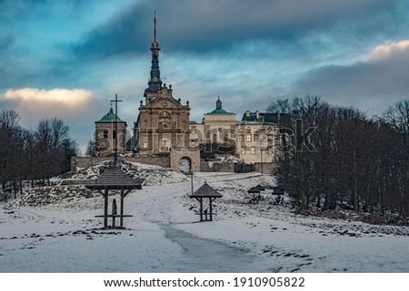 Holy Cross Monastery on Bald Mountain, Poland. Zdjęcia stock ©