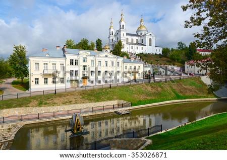 Holy Dormition Cathedral on the Uspenskaya mountain and Holy Spirit nunnery, Vitebsk, Belarus
